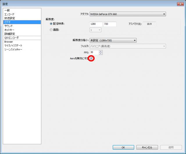 obs-video-640x531