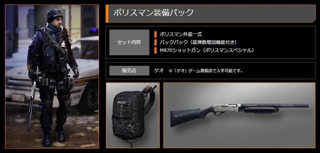 policeman-640x307