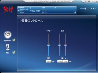 speaker-01-320x240