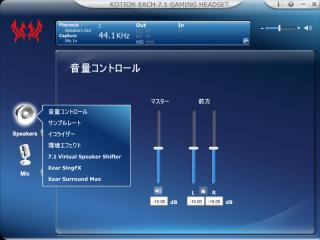 speaker-02
