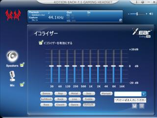 speaker-04-320x240