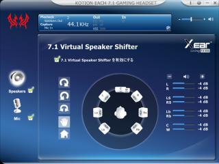 speaker-06