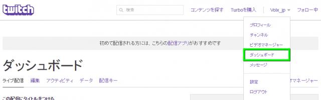 twitch-key-1-640x201