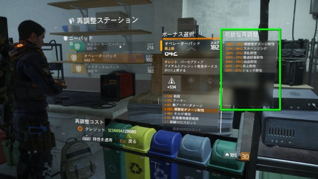 custom-station-2