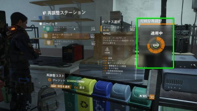custom-station-3