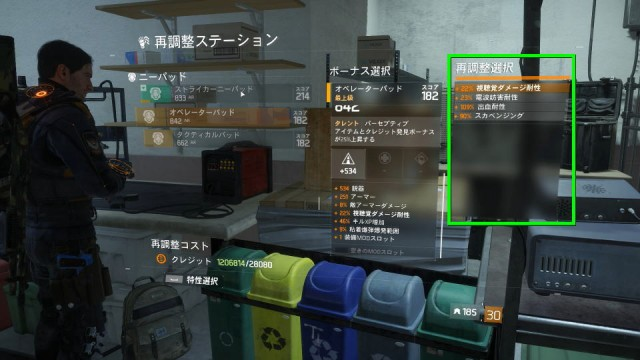 custom-station-4