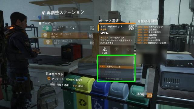 custom-station-5