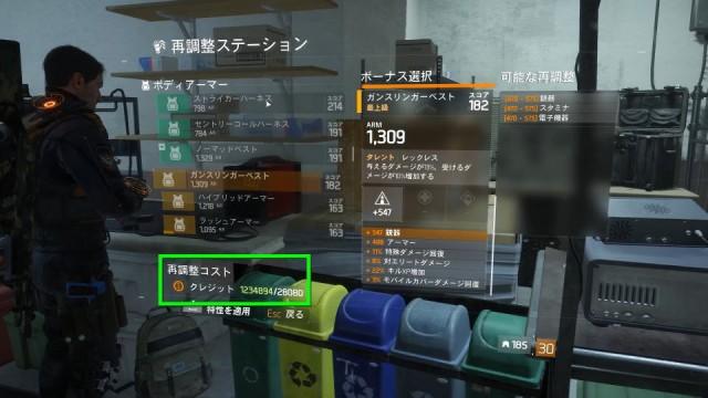 custom-station-7