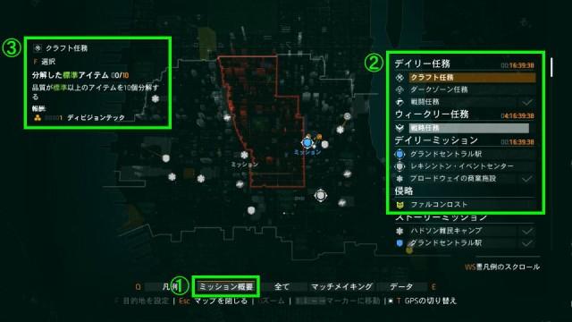 update-11-mission-640x360