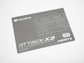 attack-x3-04-320x240