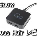 Cross Hair Converter 家庭用ゲーム機用アダプタ レビュー