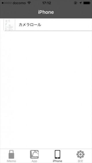 imemomate-06-320x568