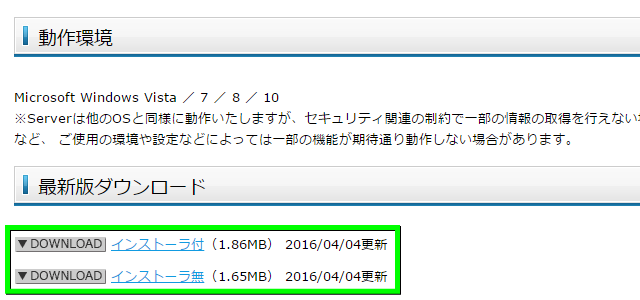 netenum-download