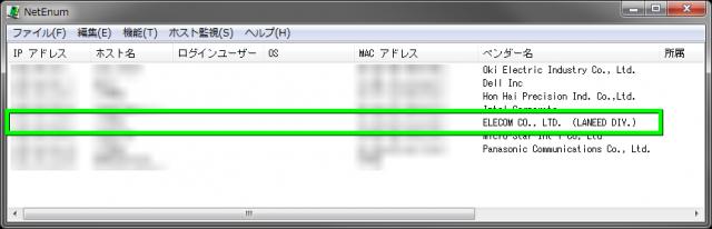 netenum-result-elecom-640x206