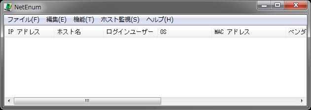 netenum-window
