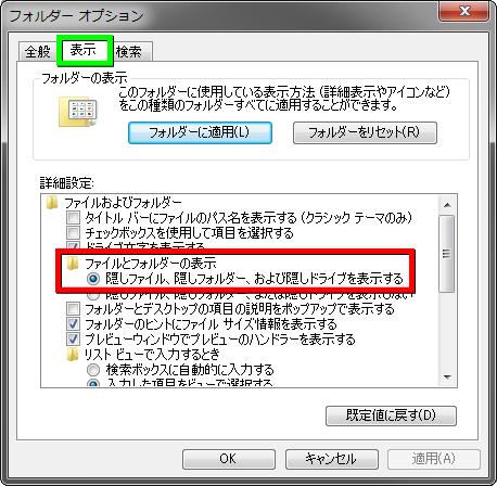 secret-file-02