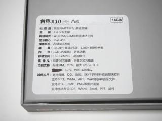 teclast-x10-3g-03