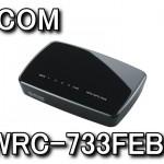 WRC-733FEBK-A 11ac対応無線ルータ レビュー