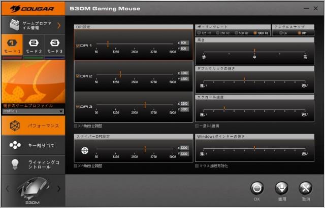 530m-performance-640x411