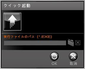 530m-program-2