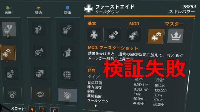 booster-shot-1-640x360