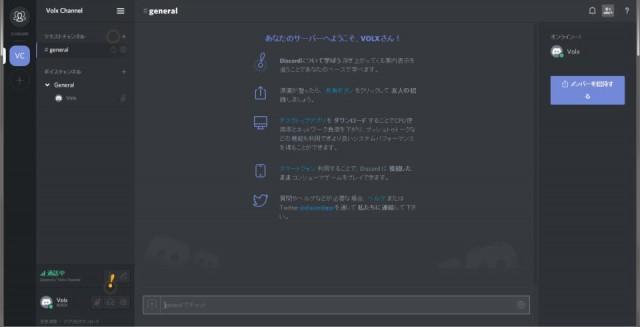 discord-02