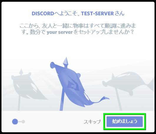 discord-05