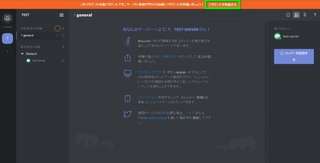 discord-07-640x327