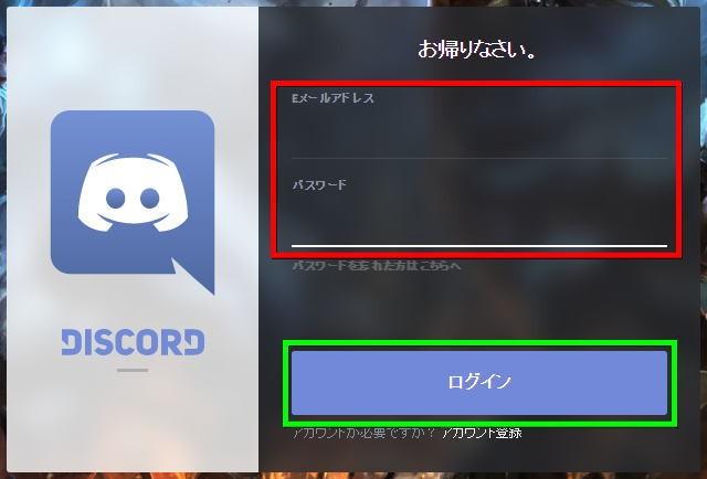 discord-09