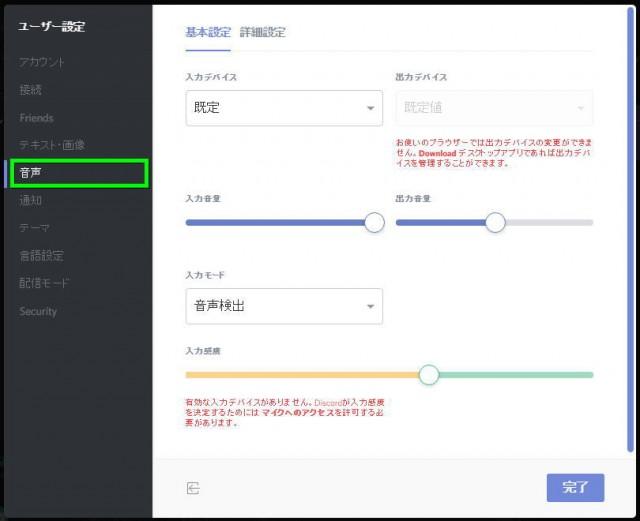 discord-user-02-640x521