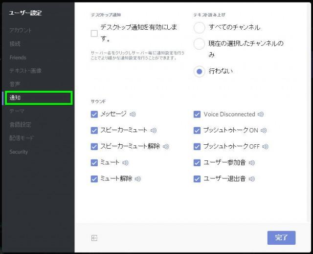 discord-user-04