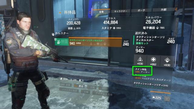 major-armor-640x360