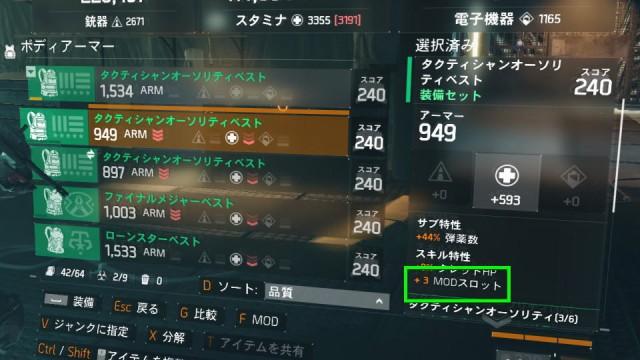 mod-three-slot-640x360