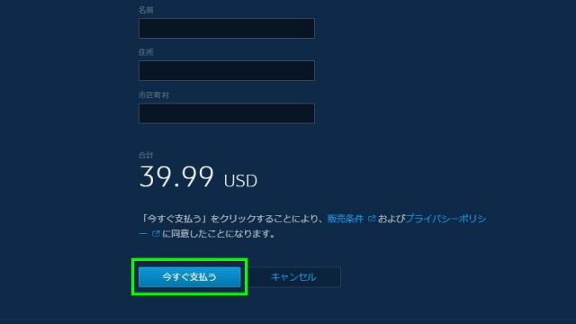overwatch-buy-06-640x360