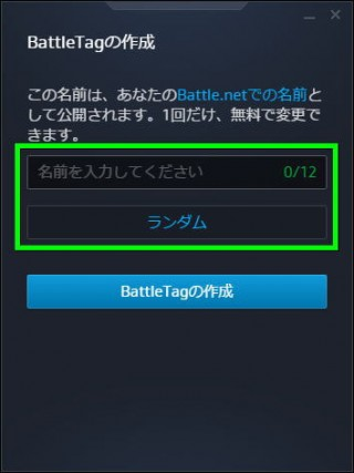 overwatch-install-02-320x427