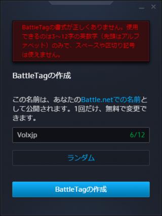 overwatch-install-03-320x427