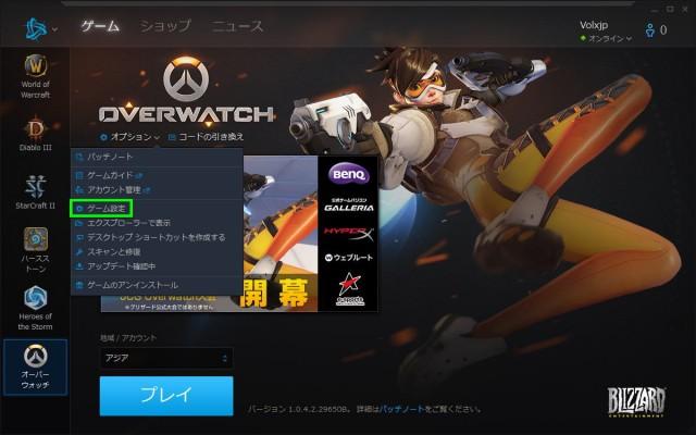 overwatch-japanese-01-640x400