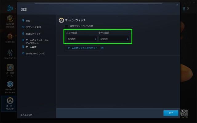 overwatch-japanese-02-640x400