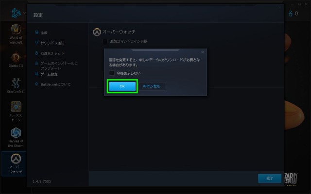 overwatch-japanese-04