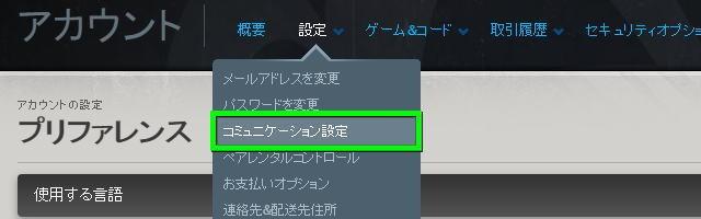 real-id-01-640x200