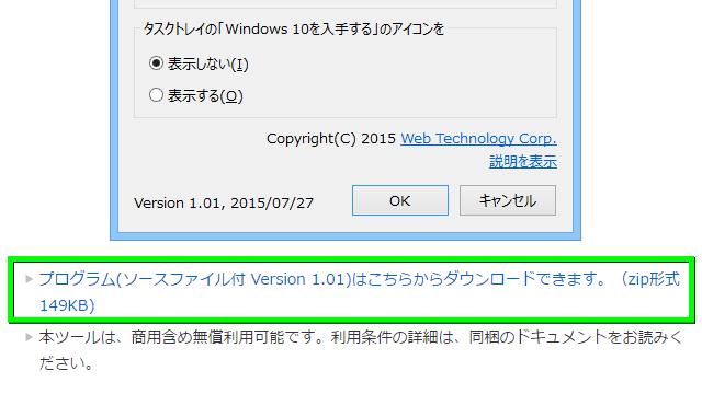 webtech-blog-640x360