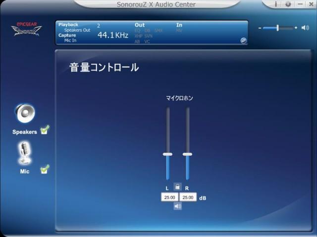 sonorouz-x-mic-volume-control-640x480