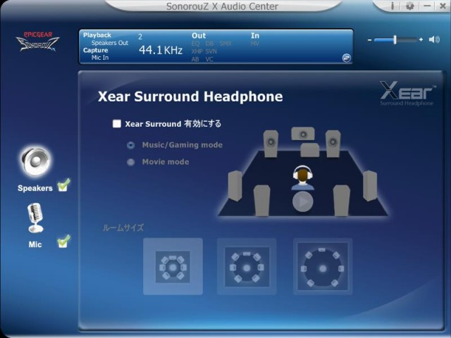 sonorouz-x-speakers-xear-surround-headphone-640x480