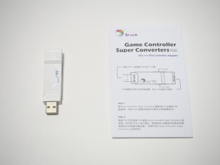converter-02
