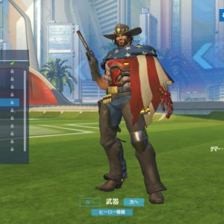 mccree-summer-skin-2016