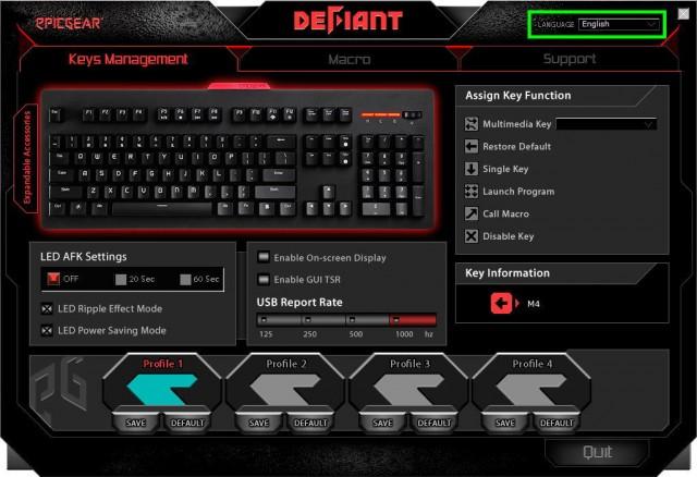 defiant-gui-menu