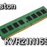 KVR21N15S8/8 DDR4-2133メモリ レビュー