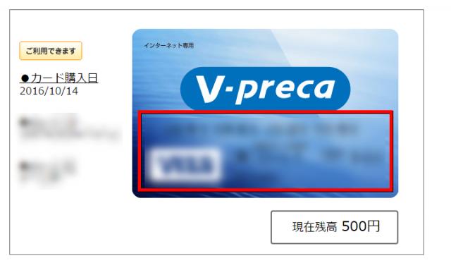 v-preca-18-640x373