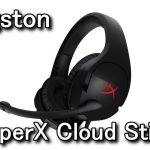 HyperX Cloud Stinger ゲーミングヘッドセット レビュー