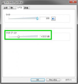 hyperx-cloud-stinger-setting-01-320x342